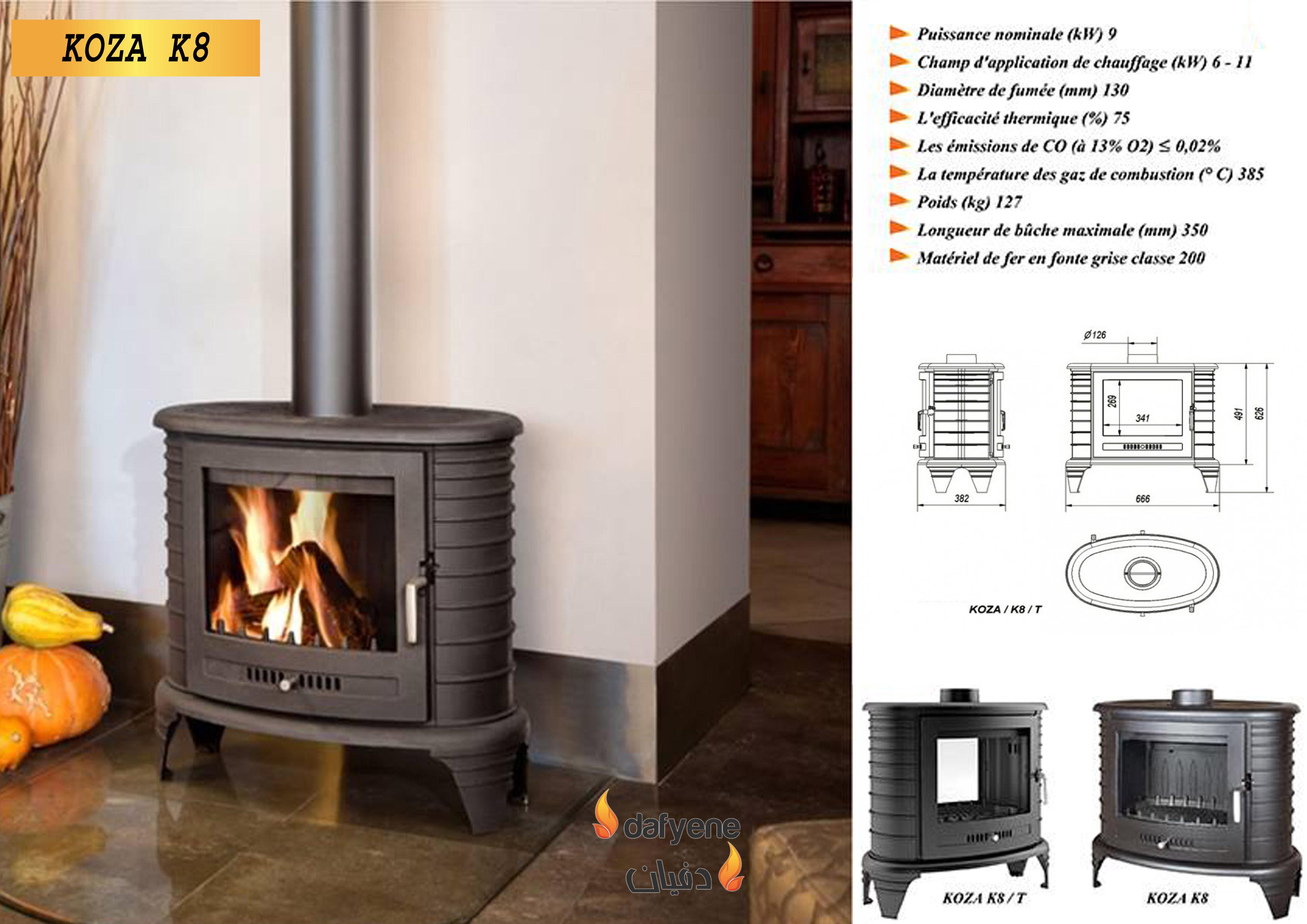 buche bois compress avis perfect best salon lounge jardin. Black Bedroom Furniture Sets. Home Design Ideas